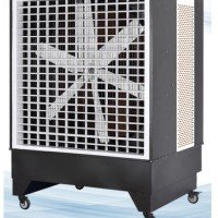 DC-41 Metal Industrial Heavy-duty Largest Air Cooler